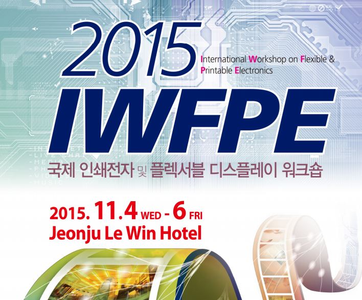 IWFPE