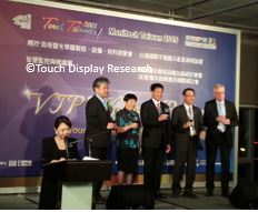 Touch Taiwan 2015 reception dinner with TDR
