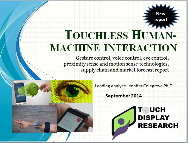 Touchless cover