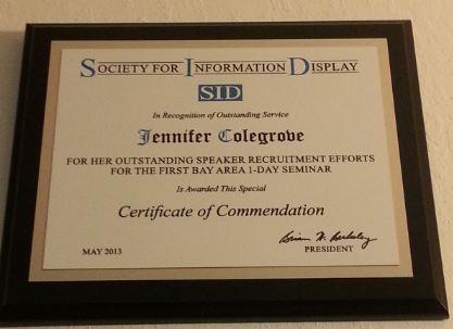 SID award