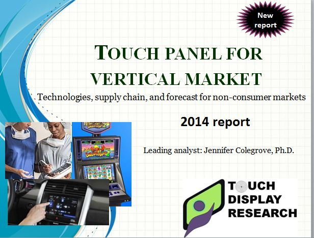 touch panel for vertical market cover