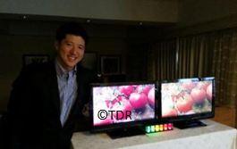 Dow QD TV TDR