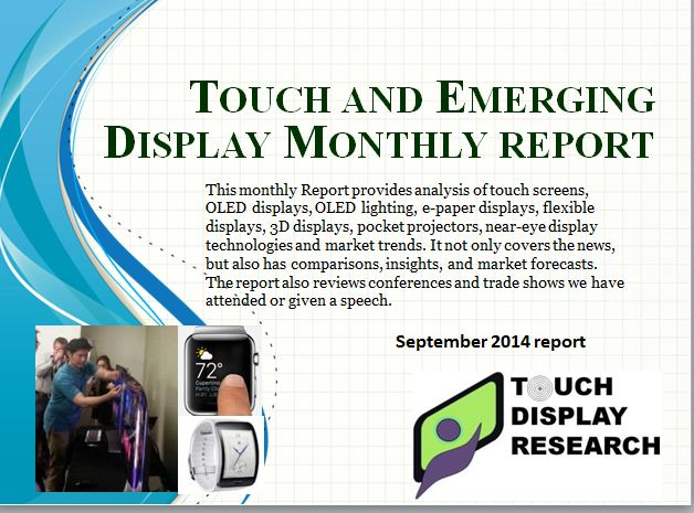 Touch and emerging cover sept 2014
