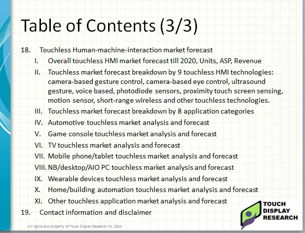 touchless TOC3