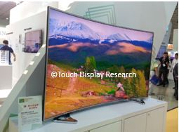 AUO 85 QD TV with TDR