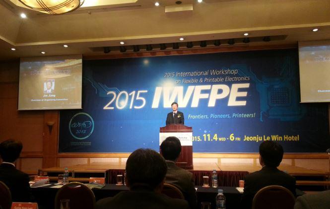 IWFPE Jin Jang welcome