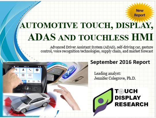 automotive-2016-report-cover1