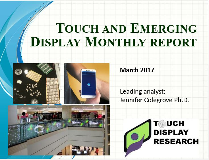 Touch and emerging cover 2017 mar